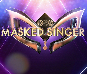 The Masked Singer is coming to KAA… - Preview Image